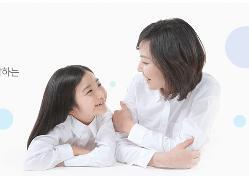 '아동수당' 부모 소득과 무관 만6세 미만 모두 지급